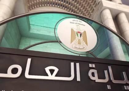 النائب العام يحظر النشر بقضية تعرض طفلة للاغتصاب في رام الله