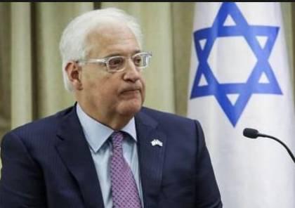 فريدمان: إسرائيل دولة قوانين مثل الولايات المتحدة