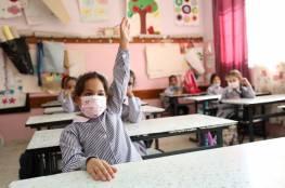 وزارة التعليم بغزة تعلن موعد بدء العام الدراسي القادم