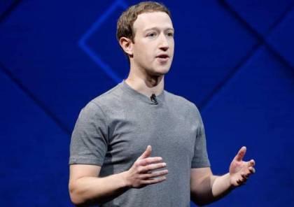 فيسبوك يحذف 582 مليون حساب زائف منذ بداية 2018