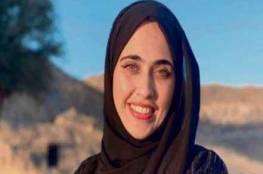 """يديعوت: """"إسرائيل"""" تستعد لاستقبال أول طالبة جامعية إماراتية"""