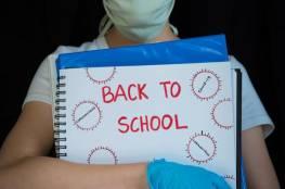 الطوارئ العليا تبحث الوضع الوبائي وإمكانية العودة للمدارس