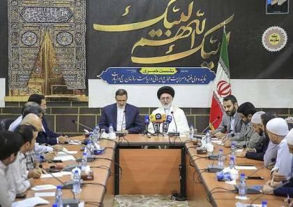 ممثل خامنئي من مكة المكرمة: يجب أن تتجاوز إيران والسعودية عداءهما وتشكلا اتحادا إقليميا