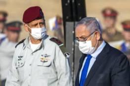 كابنيت الكورونا الإسرائيلي يجتمع غدًا لتخفيف مزيد من القيود