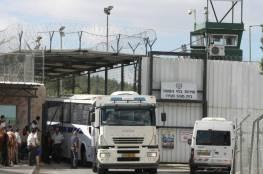 الميزان يحصل على حكم بالإفراج عن الأسير مصطفى البنا من السجون الإسرائيلية