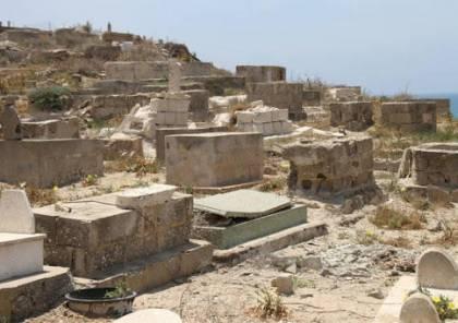 """""""العليا الإسرائيلية"""" توقف مؤقتًا وبشكل جزئي عملية هدم مقبرة يافا"""