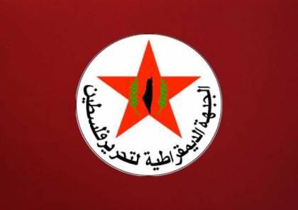 «الديمقراطية» تدين الهجوم الإرهابي في سيناء وتعزي مصر بشهداء جيشها