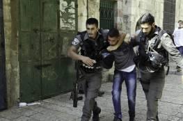 قوات الاحتلال تعتقل 23 مواطنا من الضفة بينهم أسرى محررون