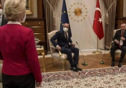تركيا ترد على الجدل المثار حول تعرّض رئيسة المفوضية الأوروبية لإهانة في أنقرة