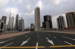 حظر التنقل من وإلى أبوظبي وبين مدنها لمدة أسبوع اعتبارا من الثلاثاء لاحتواء كورونا