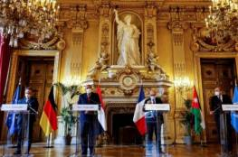 هذا ما ستقترحه فرنسا وألمانيا ومصر والأردن على الإسرائيليين والفلسطينيين لتحقيق السلام