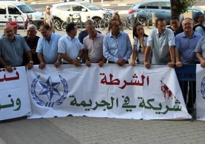 مقتل شاب فلسطيني بجريمة طعن في الداخل المحتل
