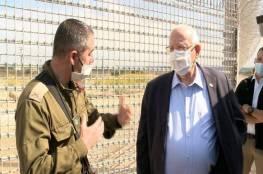 """الرئيس الاسرائيلي ريفلين يزور حدود غزة ويتفقد جدار الأنفاق.. """"الجدار سيكتمل قريبا"""""""