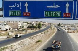 إعادة افتتاح طريق حلب دمشق الدولي أمام حركة المسافرين