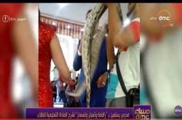 """فيديو: مدرس مصري يستعين بـ""""راقصة"""" لشرح مادة الفلسفة"""