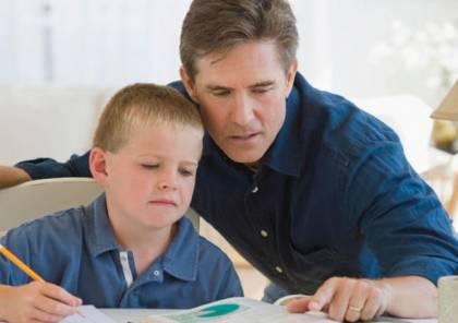 قواعد على الأسرة الالتزام بها لتدريس الطفل