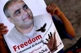 هيئة الأسرى تطالب بالضغط على الاحتلال للإفراج عن الأسير الحلبي