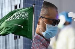 وفاة مواطنين متأثرين بإصابتهما بكورونا في السعودية