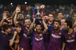 مفاجأة .. كأس السوبر الإسباني سيقام في السعودية