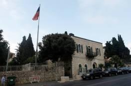 الخارجية الامريكية تتحدث عن موعد إعادة فتح القنصلية في القدس