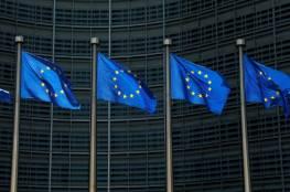 في يوم واحد... ثلاث دول أوروبية تطرد دبلوماسيين روس وفقاً لمبدأ المعاملة بالمثل