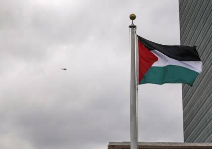 الجُرن المسروق...فلسطين تطالب اليونكسو بالضغط على سلطات الإحتلال إعادته إلى موقعه