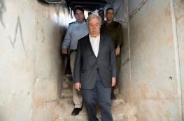 شاهد الصور : الأمين العام للامم المتحدة داخل انفاق المقاومة