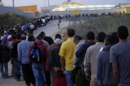 """موقع عبري يزعم : 5 آلاف عامل من غزة سيدخلون إلى """"إسرائيل"""" براتب 7000 شيكل"""