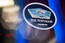 """البنتاغون يضيف إسرائيل إلى منطقة عمليات القيادة المركزية """"سينتكوم"""""""