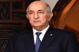 الرئيس الجزائري يحلّ المجلس الوطني الشعبي