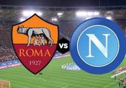 هكذا كرم نابولي مارادونا في مباراته مع روما ..فيديو