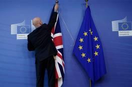 المملكة المتحدة تخرج رسميا من السوق الأوروبية الموحدة