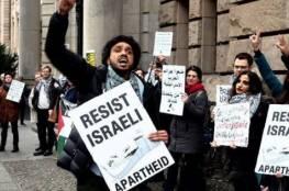"""برلين تحاكم 3 نشطاء من الـ """"BDS"""" الدولية أحدهم من غزة"""