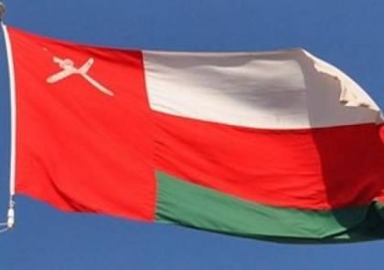 سلطنة عُمان تعلن دعمها إقامة دولة فلسطينية