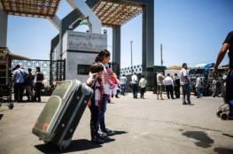 الداخلية: مصر تقرر إغلاق معبر رفح غدا