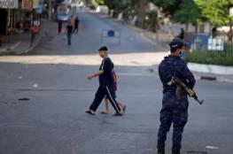 غزة: إيقاف 43 مواطنًا وإغلاق محال تجارية