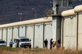 بعد هروب الأسرى الستة.. قرار بإيقاف مدير سجن جلبوع عن العمل بشكل مؤقت
