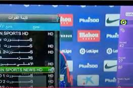 تردد قناة بي إن سبورت الإخبارية الجديد 2021 الناقلة لقرعة كأس العالم للأندية