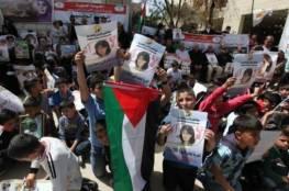 وقفة في طولكرم دعما للأسرى وتنديدا بإجراءات الاحتلال القمعية بحقهم