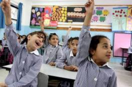 """قناة إسرائيلية: لأول مرة.. البرلمان الأوروبي يعتمد قرارًا يدين """"أونروا"""""""