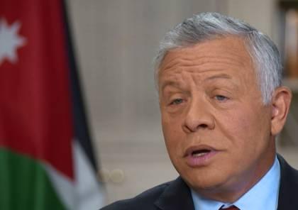 العاهل الاردني يكشف: لهذا السبب.. دول عربية تدرس إمكانية تطبيع العلاقات مع إسرائيل