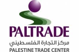 """إطلاق منح برنامج """"تصدير"""" لتسهيل التجارة ودعم الجمارك الفلسطينية"""