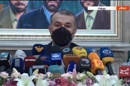 وزير خارجية إيران: توصلنا إلى اتفاقات معينة مع السعودية وحوارنا يسير بالاتجاه الصحيح