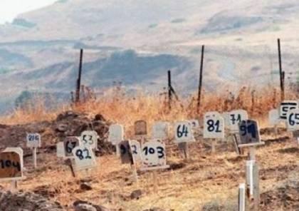 الاحتلال يحتجز 65 جثمانًا لشهداء فلسطينيين منذ هبة 2015