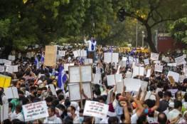 """الهند: احتجاجات واسعة ضد """"تواطؤ السلطات"""" في جريمة اغتصاب"""