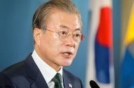 كوريا الجنوبية تقرر تقديم مساعدات لفلسطين بقيمة 1,5مليون دولار