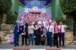 انطلاق فعاليات أكتوبر الوردي في الكلية الجامعية للتوعية بأهمية الفحص المبكر لسرطان الثدي