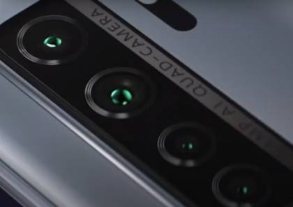 بـ 5 كاميرات.. هواوي تعلن عن أحد أرخص هواتف 5G!