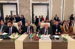 """الزعنون يطالب العرب بمضاعفة دعم فلسطين لإفشال """"صفقة القرن"""""""