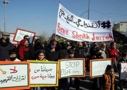 """""""كاكال"""" يسجل أراض باسمه .. التهجير يتهدد عائلات فلسطينية بالضفة والقدس"""